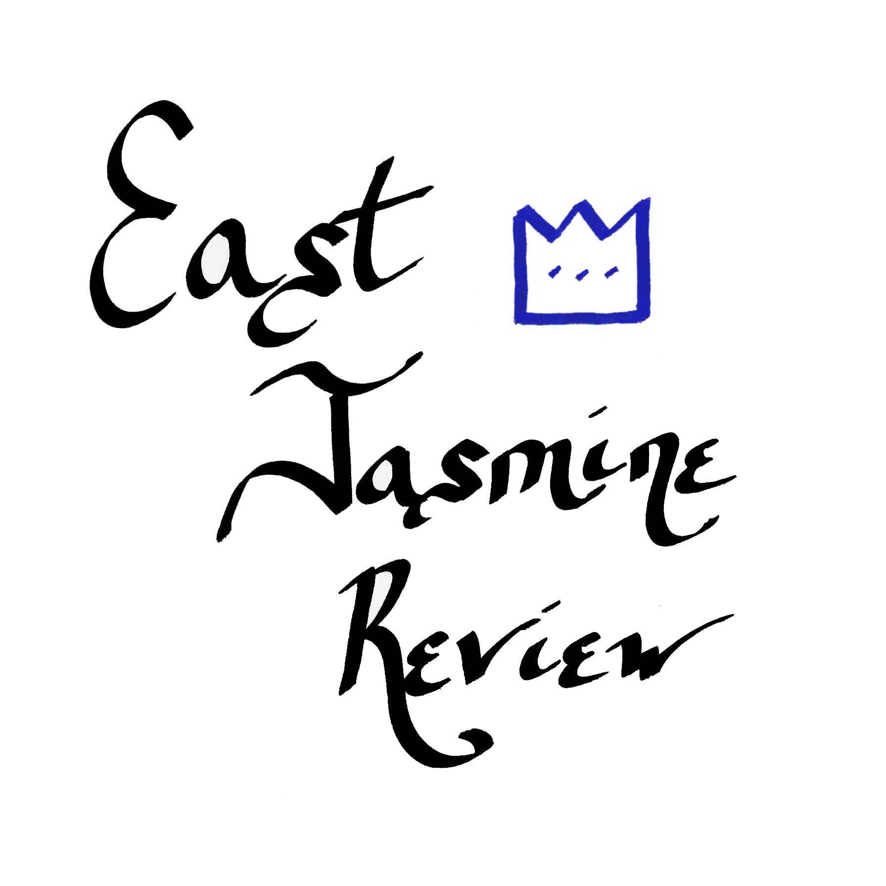 Jared A Carnie Poem in East Jasmine Review