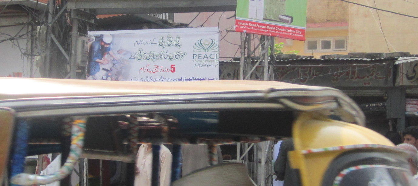 Posters of Peace Through prosperity's mini-MBA program have been put up in a few select spots in Haripur to inform the community of the aim of the program