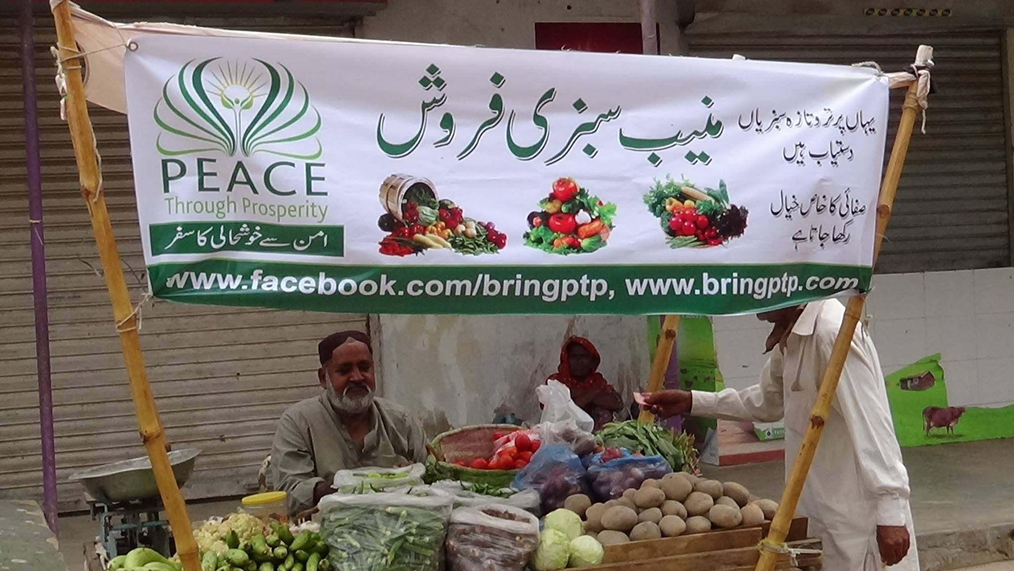 Munib, after attending the mini-MBA program, is now able to have a better set-up for his business and his identity as a vegetable seller in the market