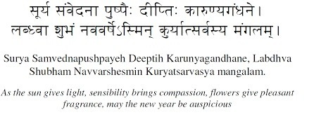 happy new year sanskrit, new year yoga, resolutions, blliss
