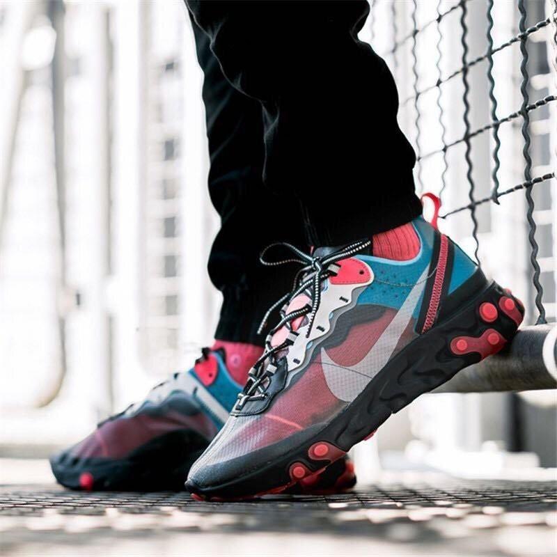 Ver insectos jugo Habubu  The Nike React Element 87