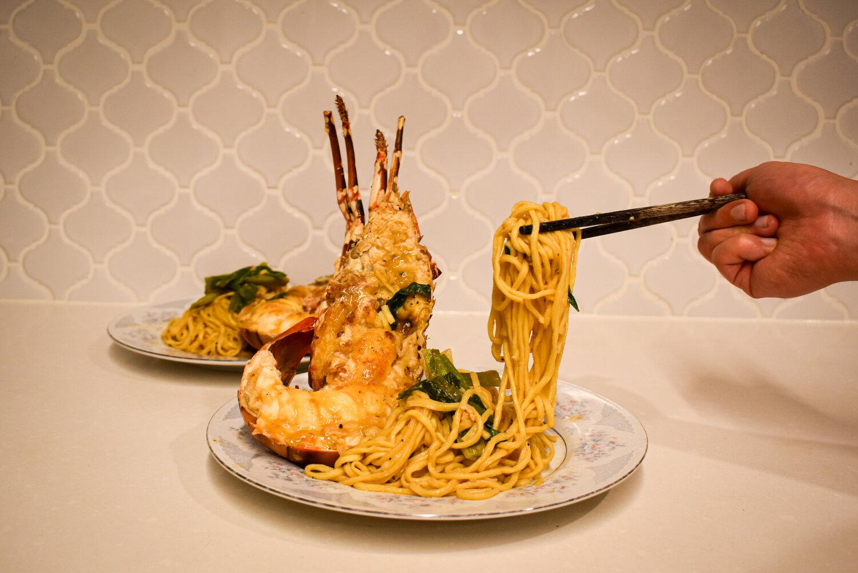 Lobster Yee Mein (Lobster Noodles ...