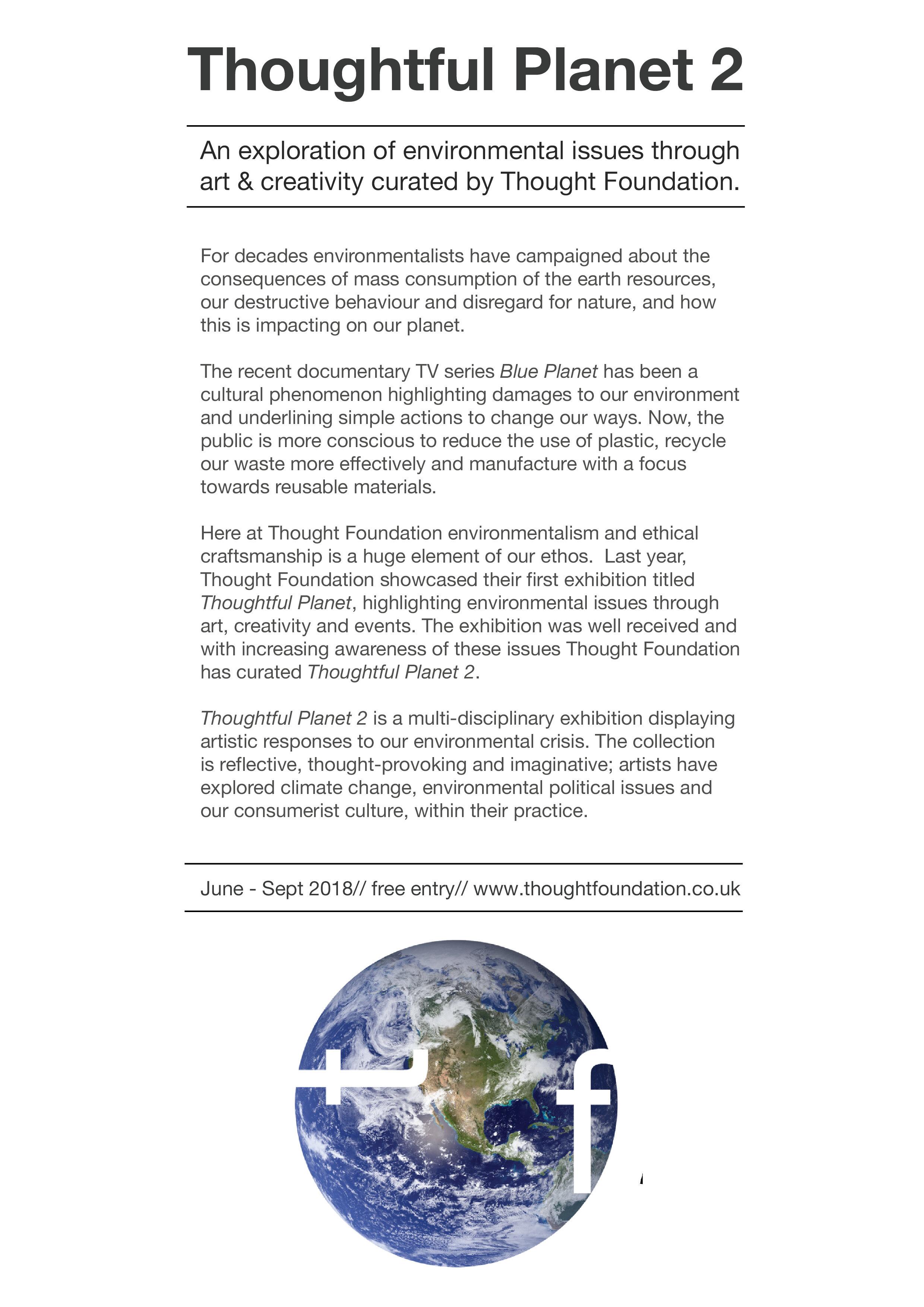周到的星球11选5技巧,思想基金会