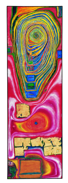 太阳神之眼-目标,Hundertwasser,1959年