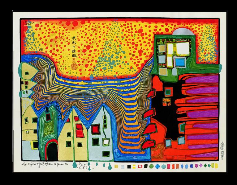 洪睡,1975年,Hundertwasser