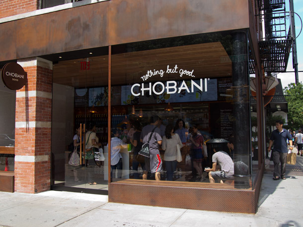 Chobani SoHo: an ad you can enter, touch, and taste