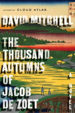 I won this copy of  The Thousand Autumns of Jacob de Zoet  in a Goodreads contest.