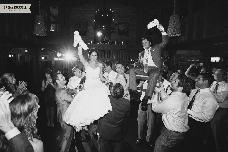 Jeremy-Russell-Canyon-13-Kitchen-Wedding-74.jpg