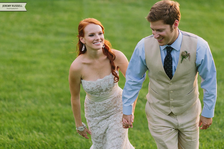 Jeremy-Russell-1308-Asheville-Biltmore-Wedding-039.jpg