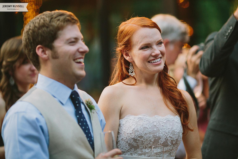 Jeremy-Russell-1308-Asheville-Biltmore-Wedding-062.jpg