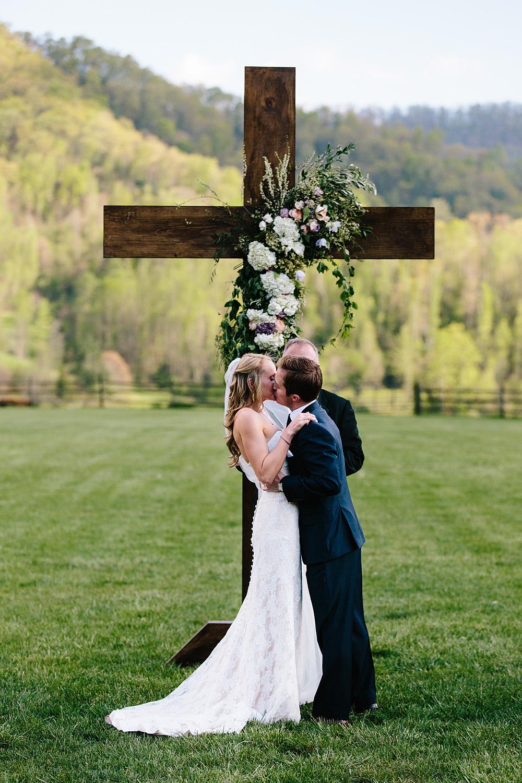 jeremy-russell-asheville-claxton-wedding-1604-31.jpg