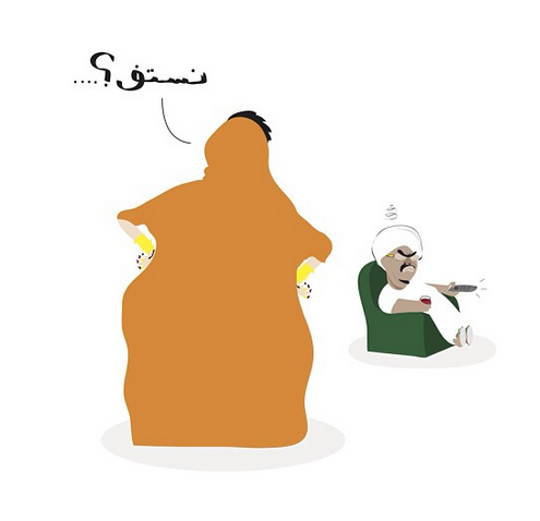 %22Should we pack?%22 - by Khalid Albaih.png
