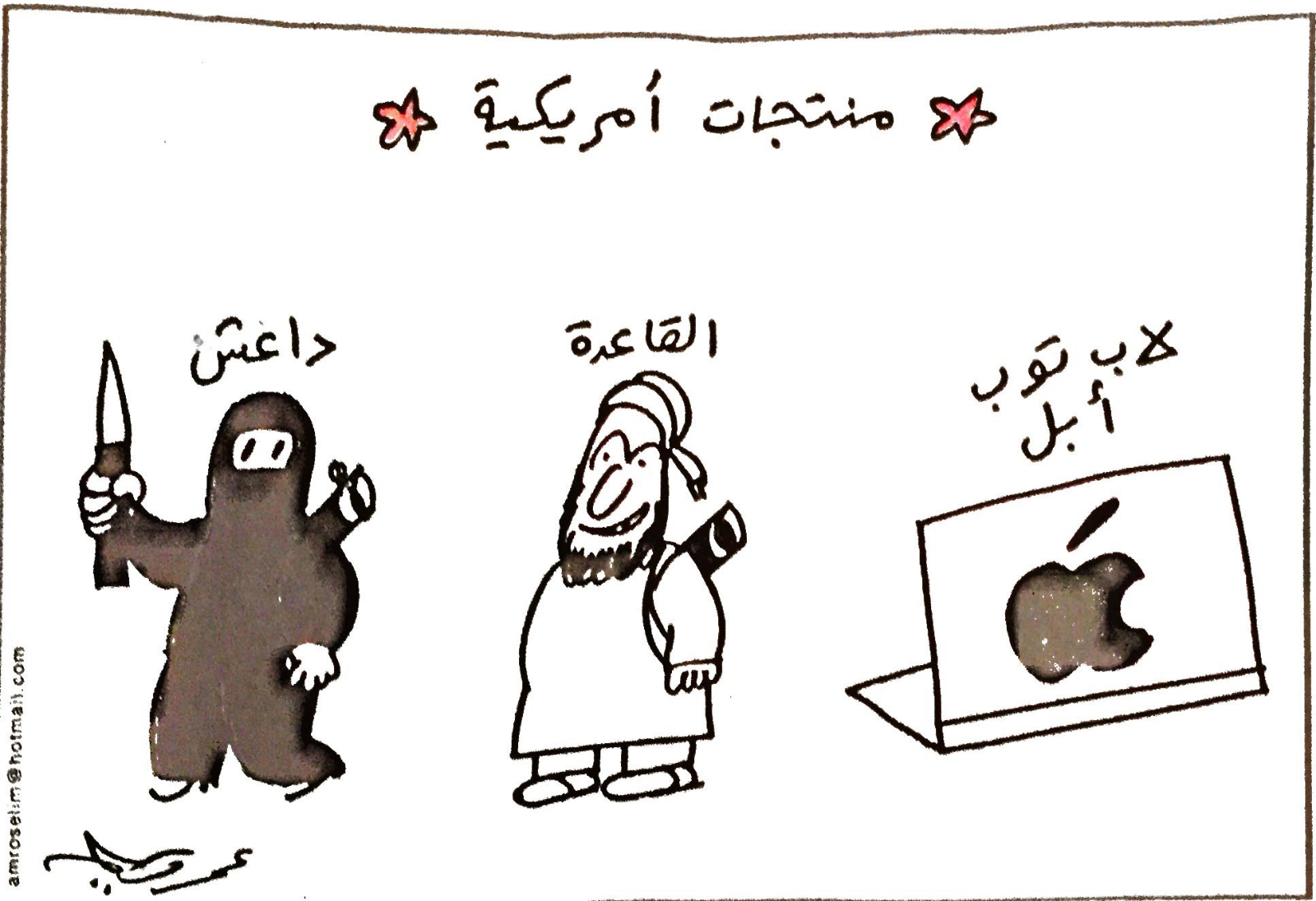 "Cartoon in egyptian newspaper al masry al youm following assassination of egyptian coptic christians in libya in february 2015. ""american products: daesh, al qaeda, apple laptops."" (courtesy mada masr press review)"