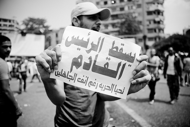 """From the archives (June 2012, Cairo): """"Down with the next president"""""""