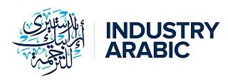 Industry Arabic.jpg