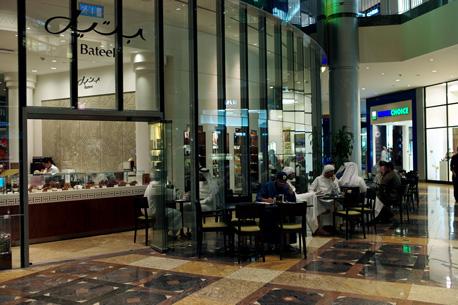 dubai-bateel-cafe.jpg