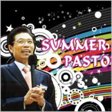 pastors-conference.png