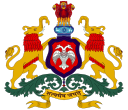 The Seal of Karnataka State