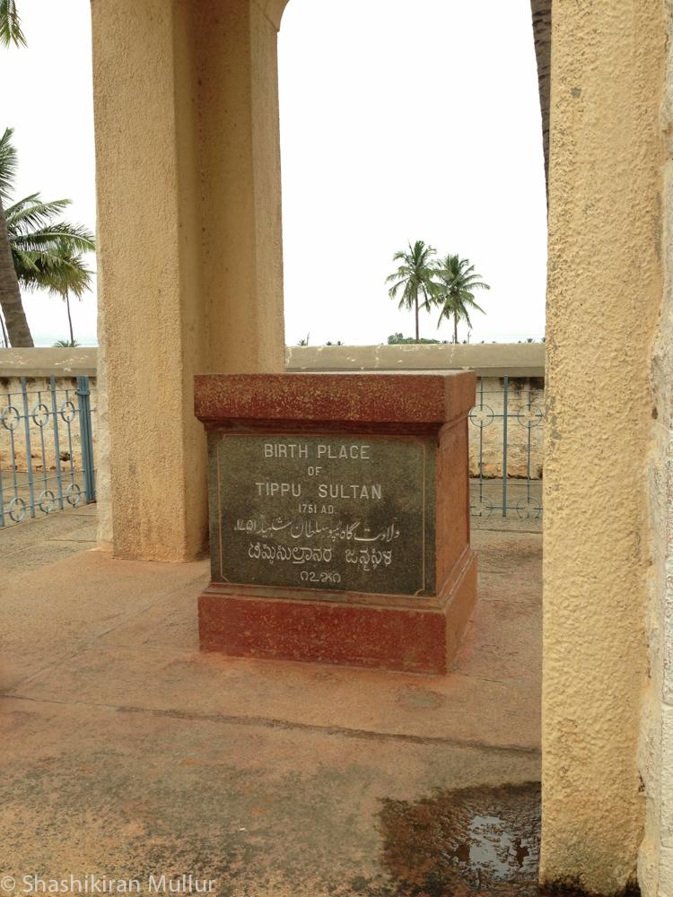 Devanahalli Walk-1.jpg