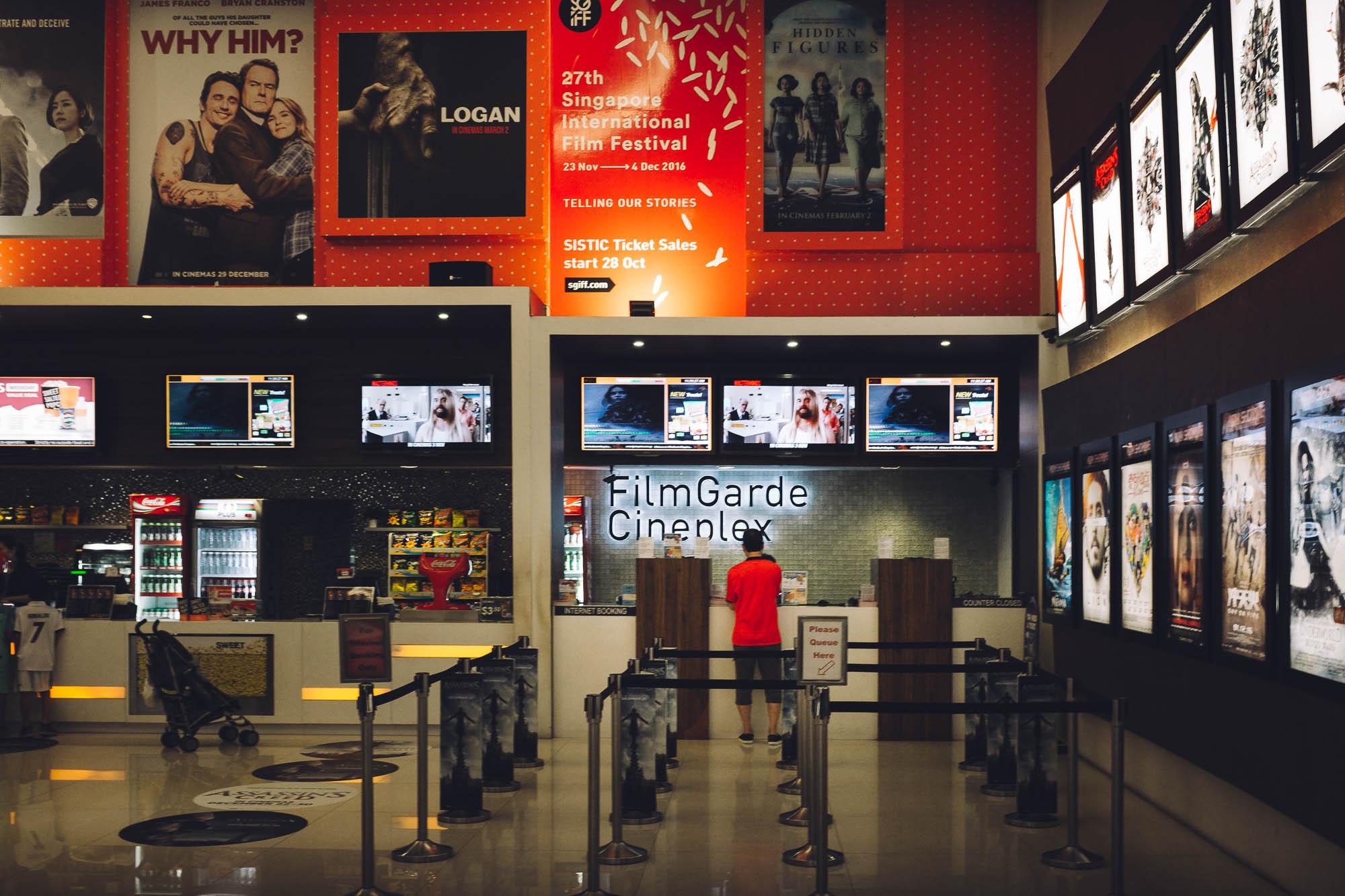 Bugis+ FilmGarde Cineplex