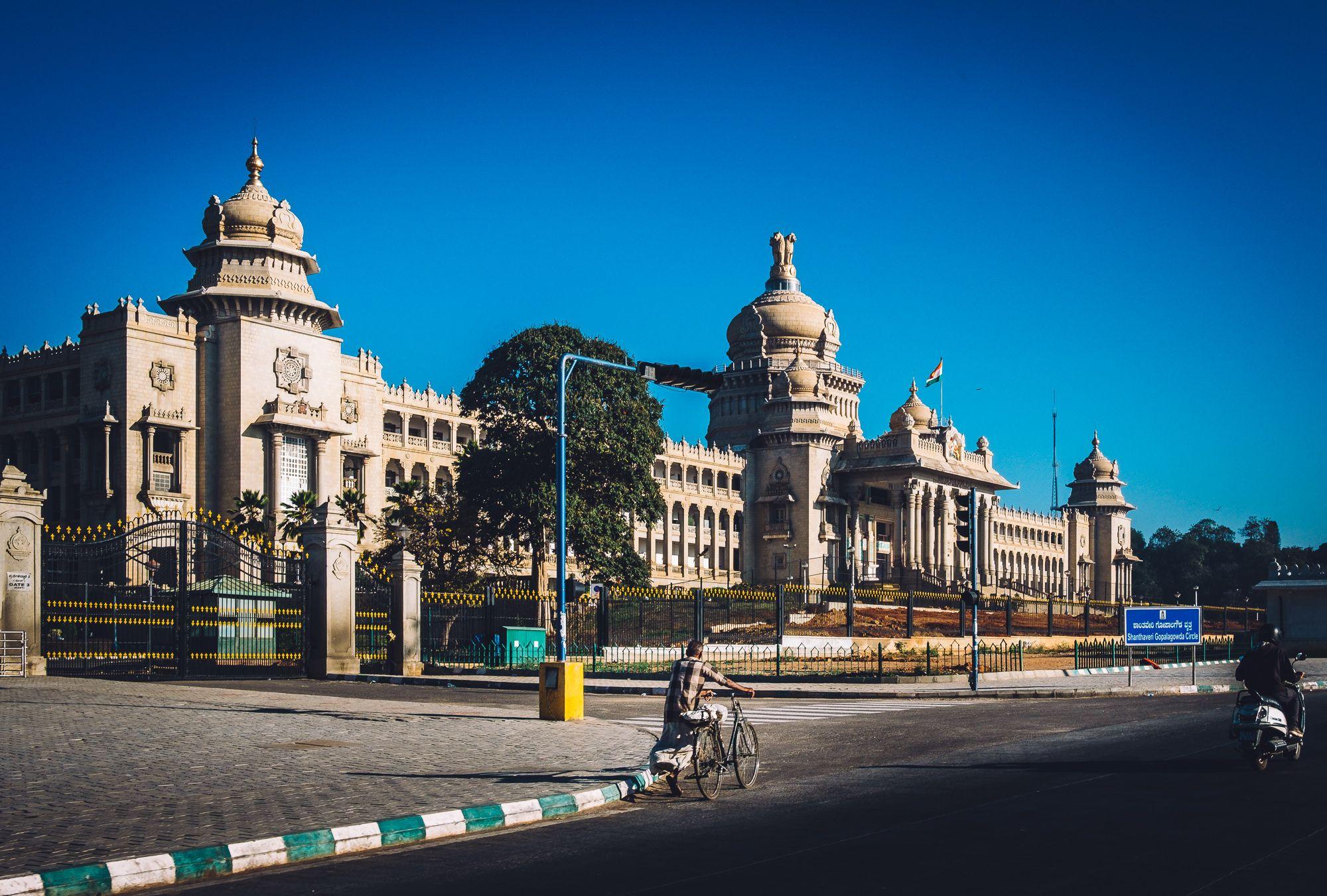 Vidhana Soudha, Bangalore, Karnataka