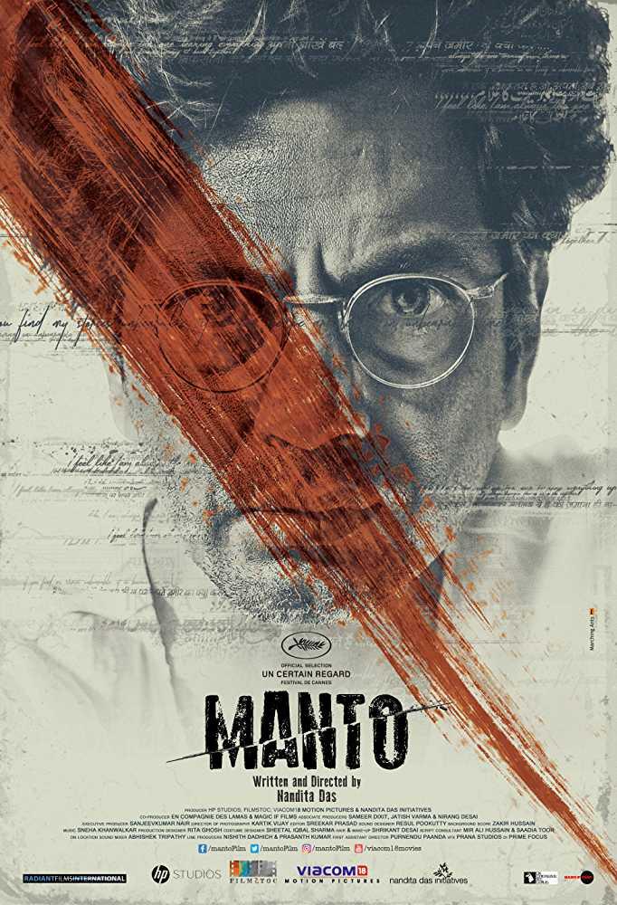 Manto Movie Poster