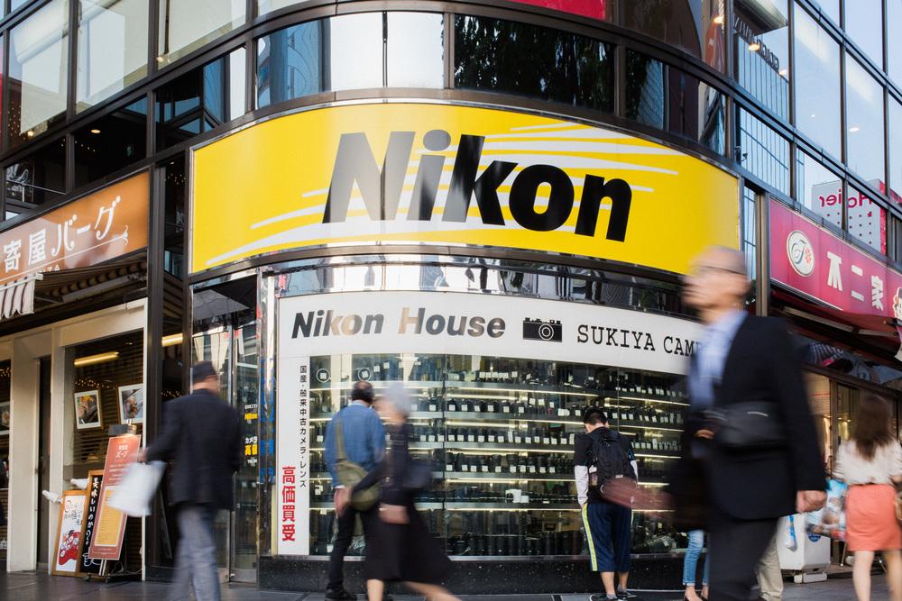 Nikon House