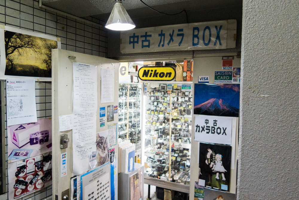 Chuuko Camera Box