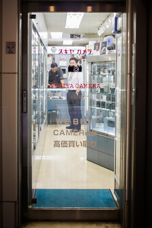 Sukiya Camera