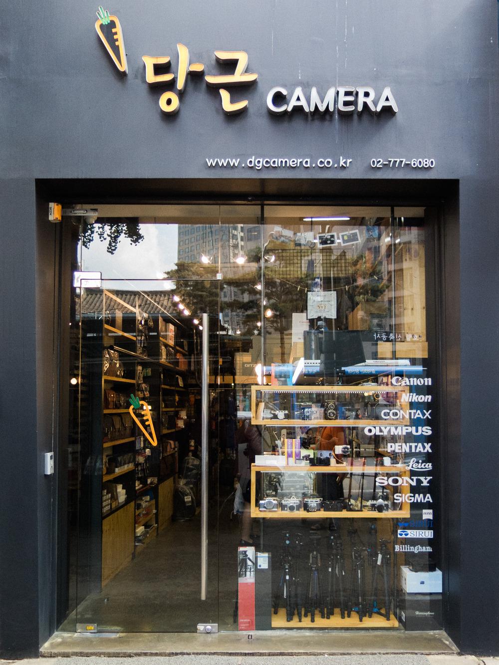 DG Camera, Seoul