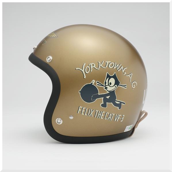 Buco helmet3.jpg