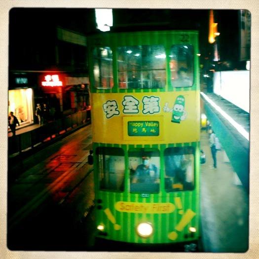 Hipstermatic Hong Kong