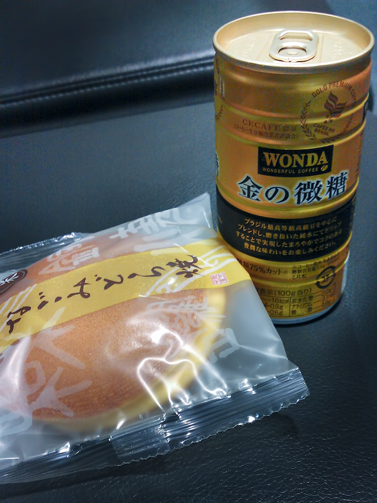 Iced coffee and a red bean pikelet