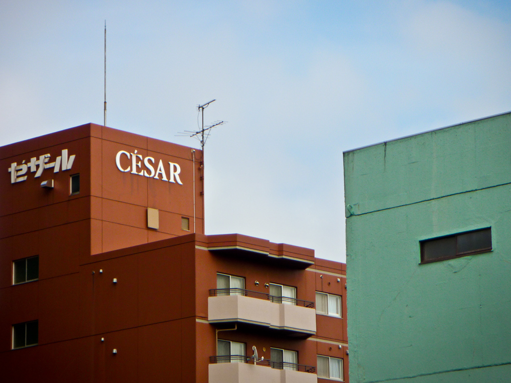 The Cesar is typical of the local architecture