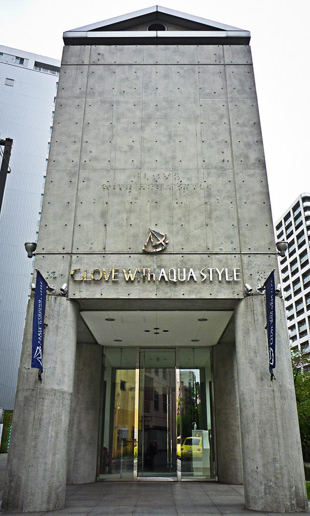 Contemporary building