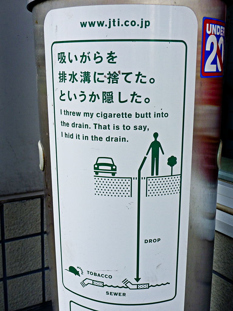 Don't drop you cigarette in the drain message