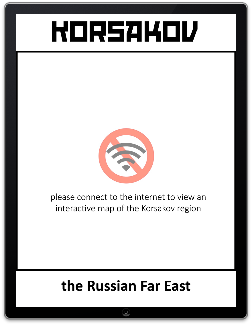 Example of a simple message indicating that a connection is required.