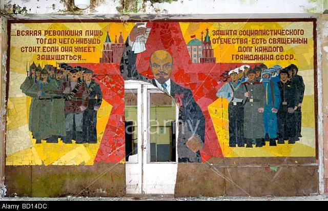 mural-broken