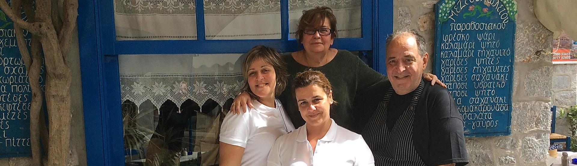 (left) Christiana Kitsou, (right) Takis Kitsos, (top) Matina Kitsou, (bottom) Marianna Rousi
