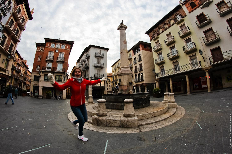 Spain - 140108 - 83.jpg