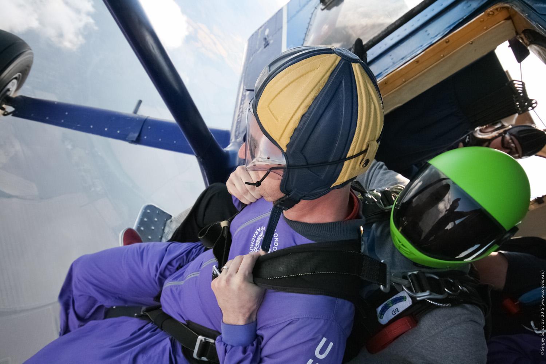 Skydiving - 150808 - 28.jpg