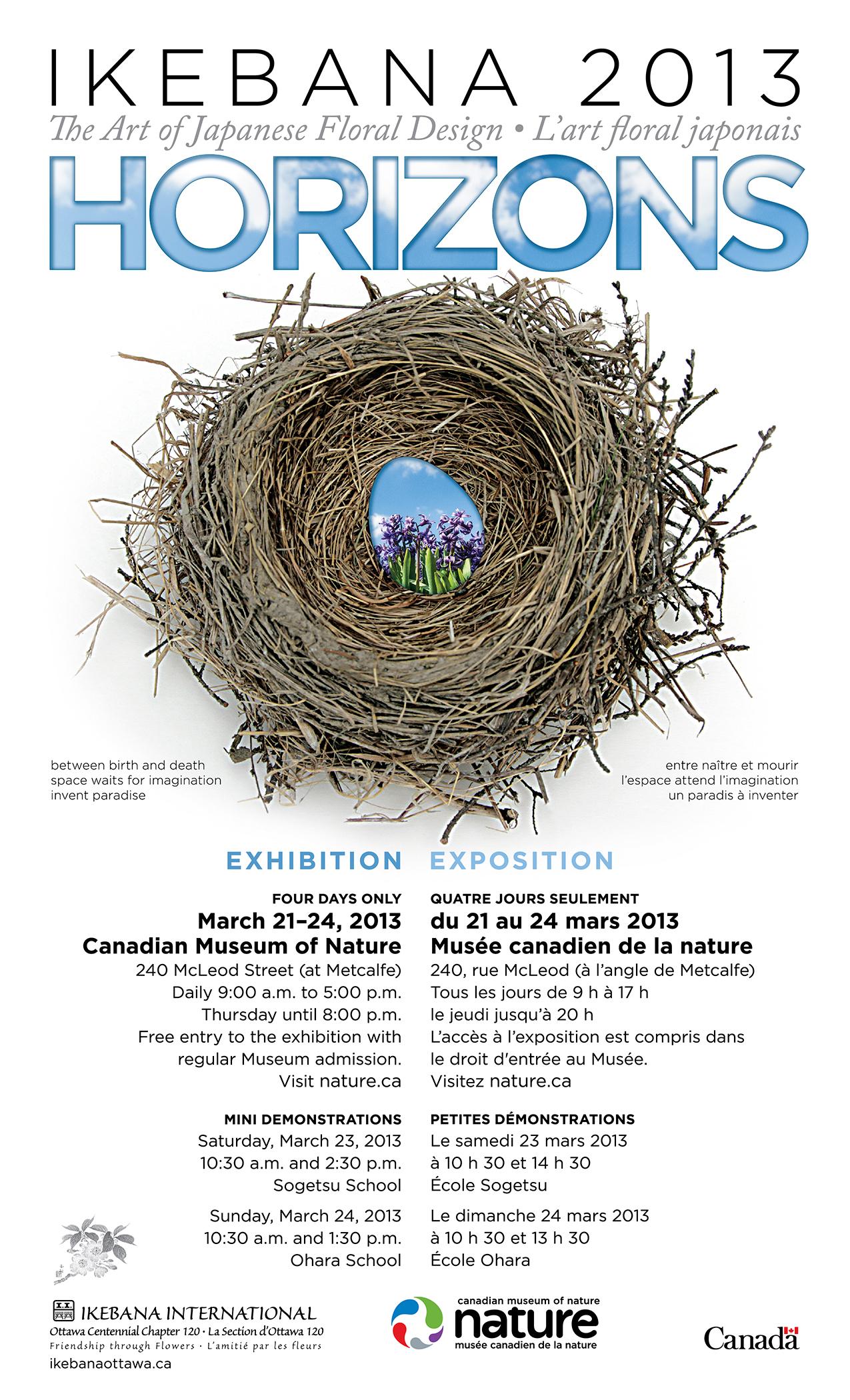 II Ottawa poster.jpg