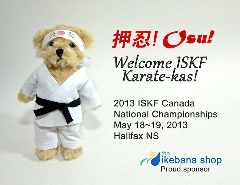 20130518 ISKF Poster small.jpg