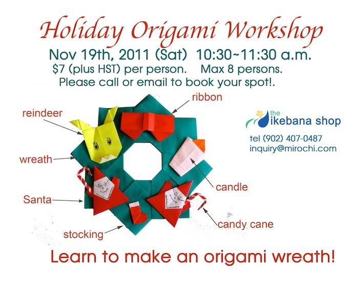 20111119 origami workshop small file.jpg