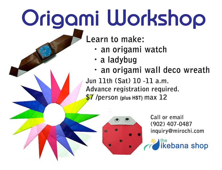 20110611 origami workshop poster.jpg