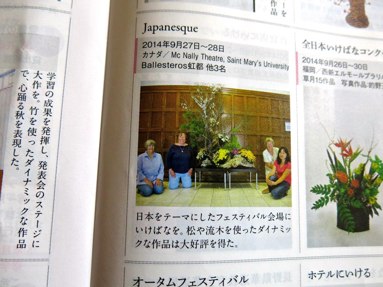 L-R: Jean H., Patti V., Val S. and Miyako.
