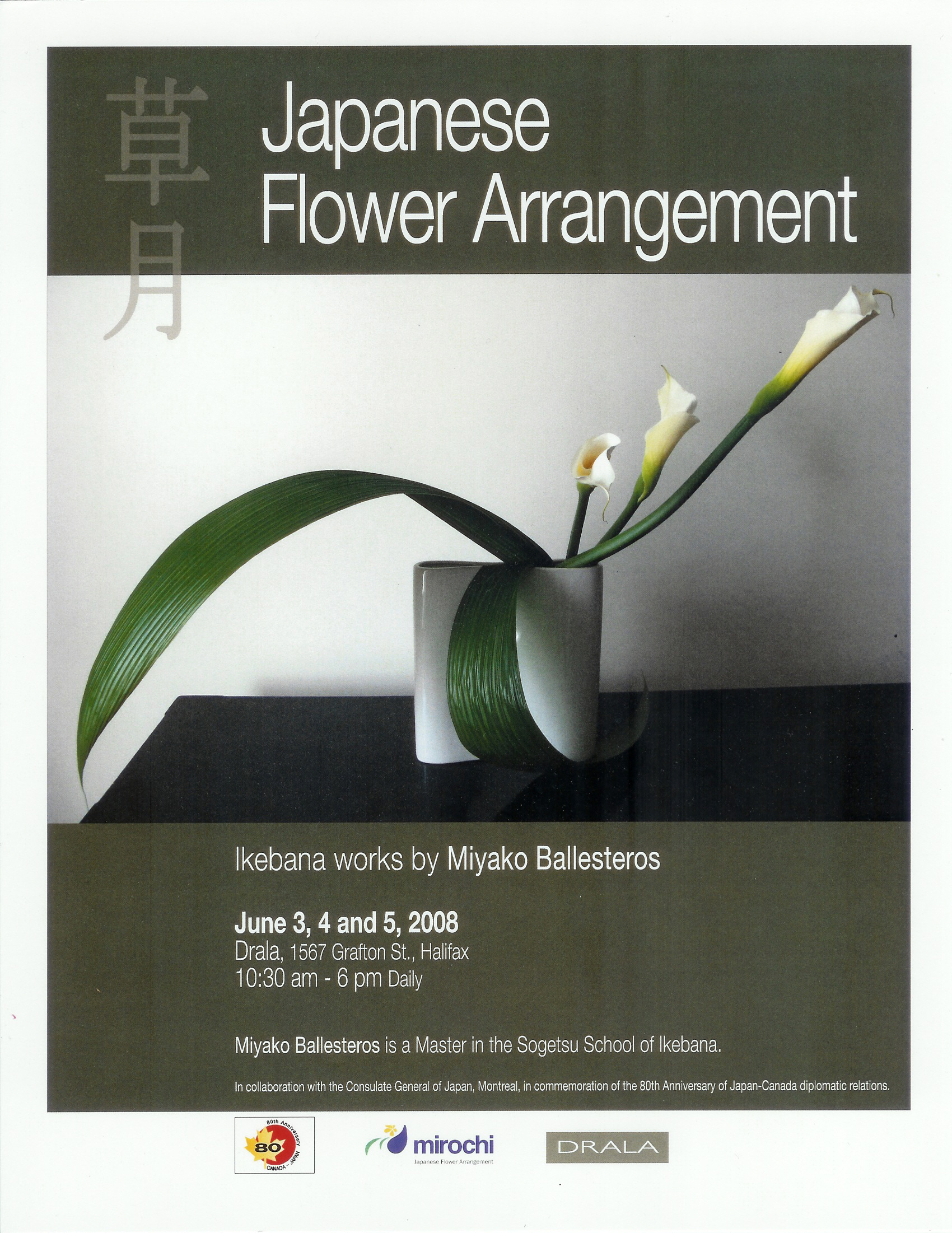 """ikebana Works"", solo exhibit. June, 2008 at Drala. The first one!"