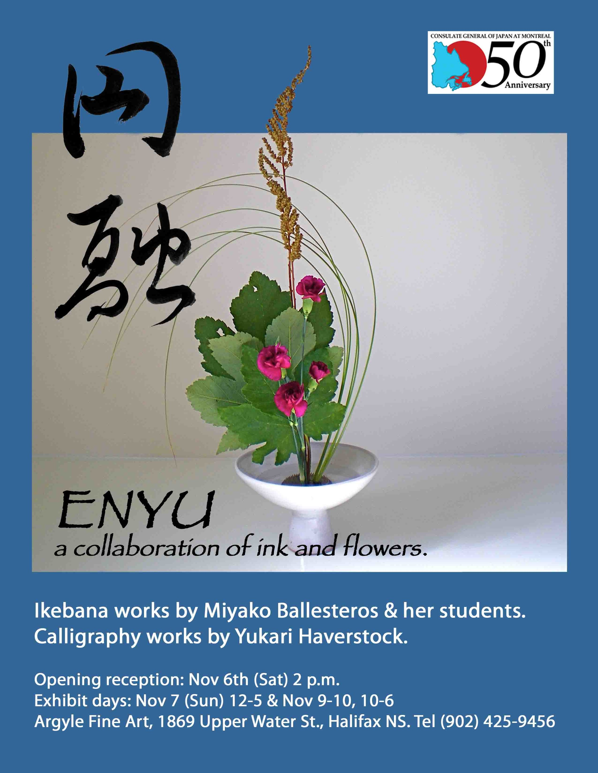 """Enyu"" 円融 with calligraphy artist, Yukari Haverstock. November, 2010 at Argyle Fine Art."