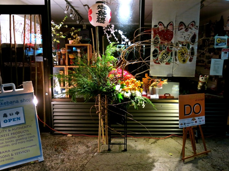 Nocturne 2014. October, 2014 at the ikebana shop.