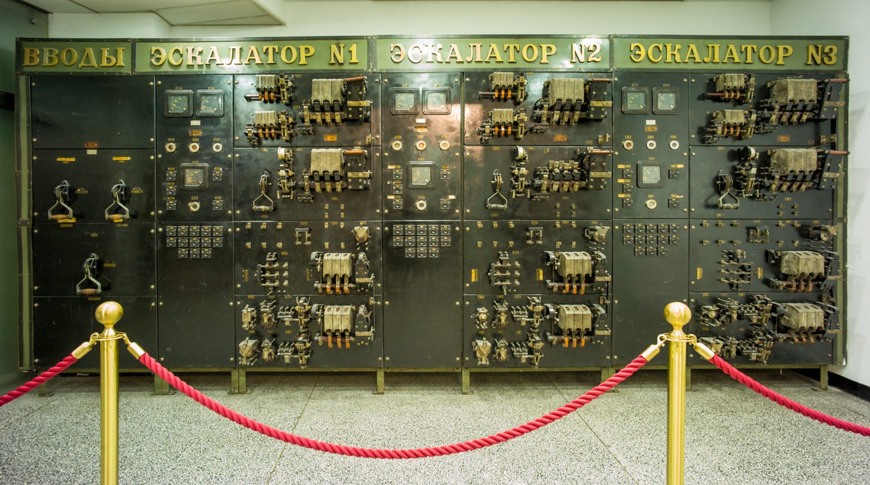Soviet Technology